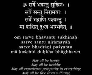 sarve bhavantu